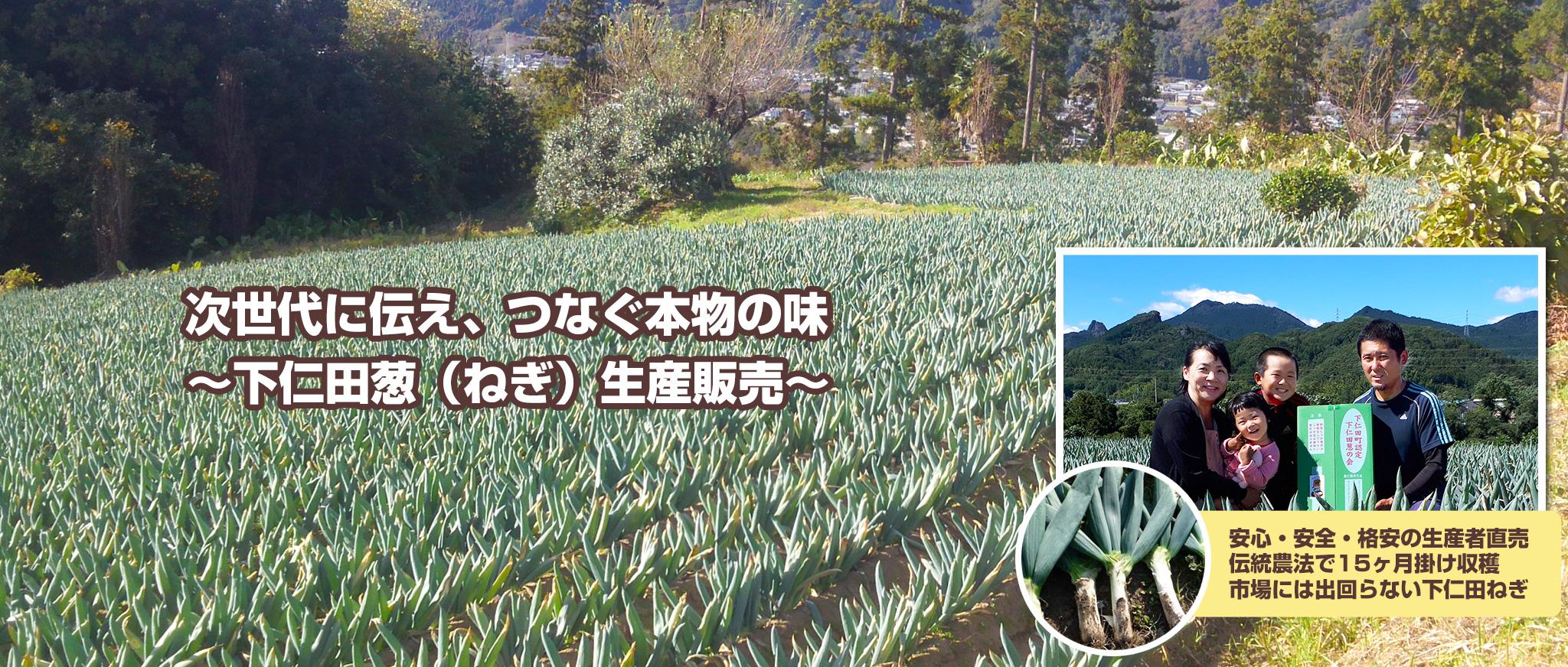 大沢農園:メインイメージ